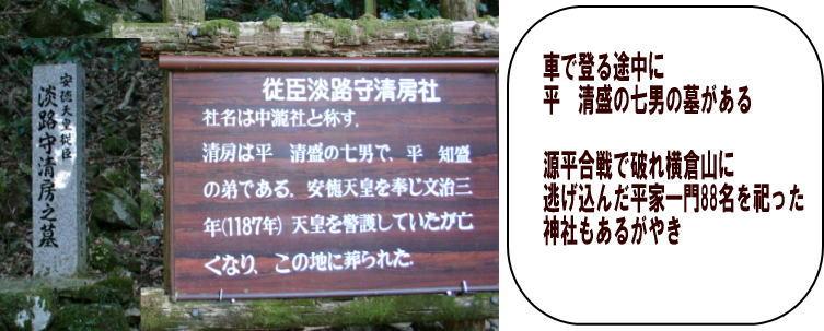 越知町 観光 平家の里 横倉山へ...